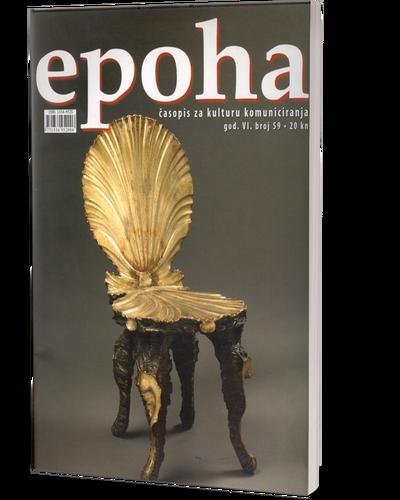 epoha-png-3d