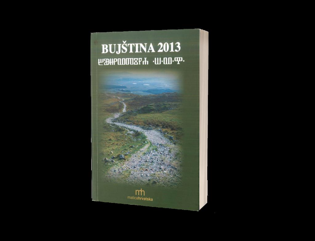 bujstina-matica-hrvatska-2013-png-3d