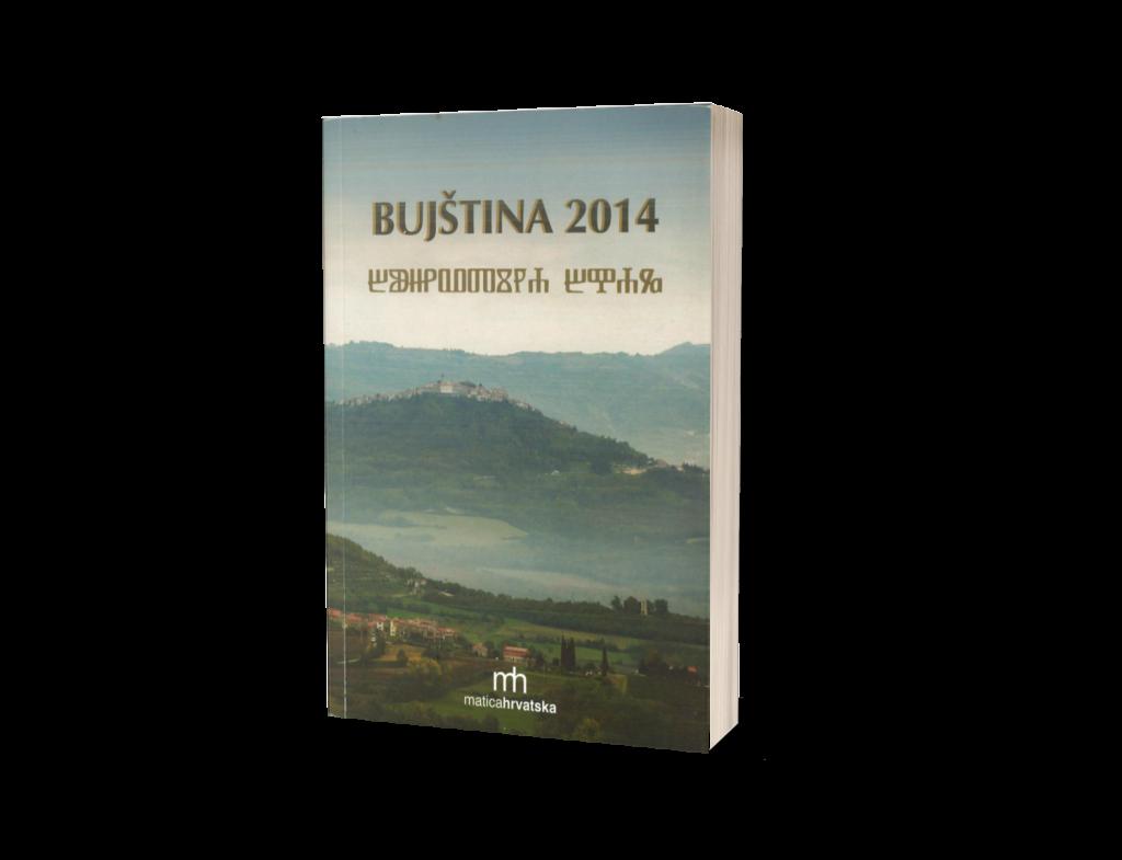 bujstina-matica-hrvatska-2014-png-3d